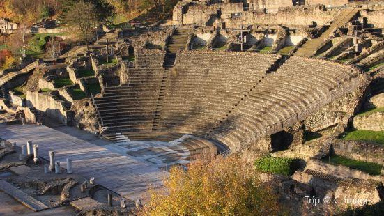 里昂古羅馬大劇院