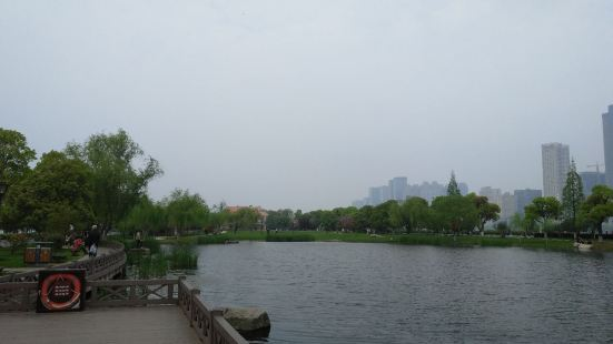Yanhuo Square