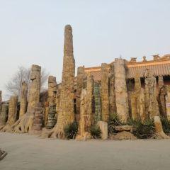 Baocheng Miraculous Stone Park User Photo