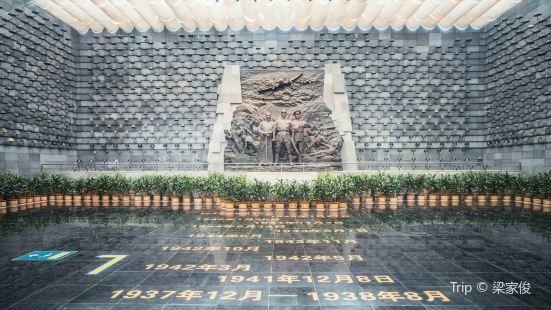 滇緬抗戰博物館