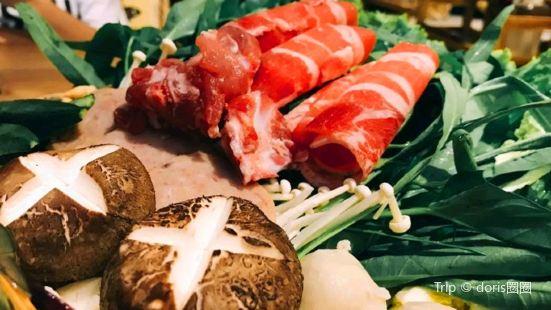 Man Gu Xiao Xiang Thai-Style Seafood Hot Pot