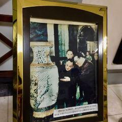 China Cidu Exhibition Hall User Photo