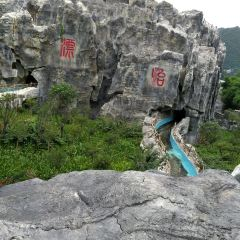 中華洞天用戶圖片