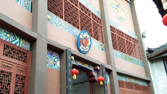 Mingshi Ancestral Hall