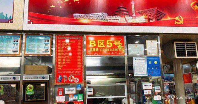 Chunyuan Haixian Square2