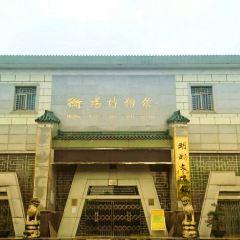 Hengyang Museum User Photo