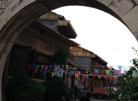 Shitou Village2