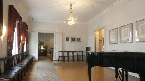 Sibelius Birthplace