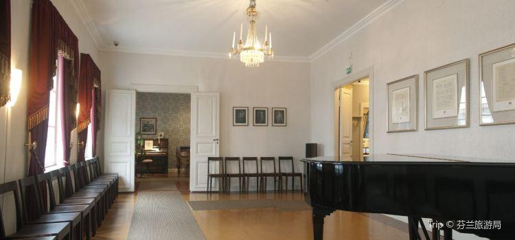 Sibelius Birthplace1