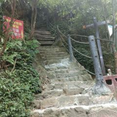 Guanyin Cave Ice Springs Scenic Area User Photo