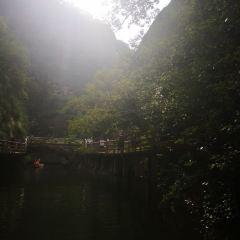 구룡탄 여행 사진