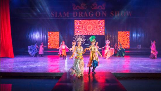 Siam Dragon Show