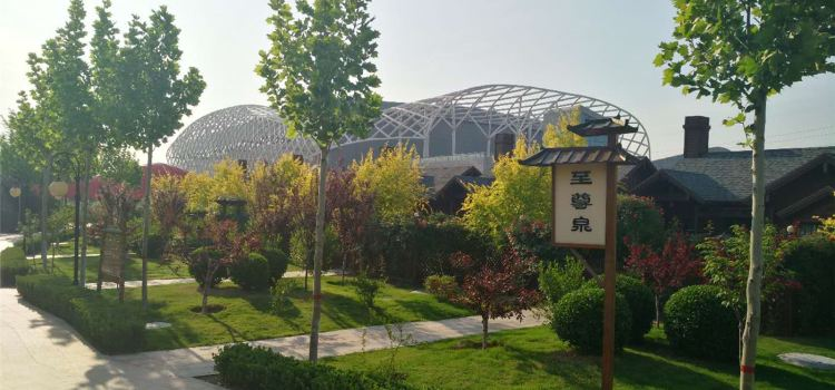 Red Oak Yuquan Steaming Hot Spring Resort1