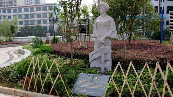 Nvjie Square