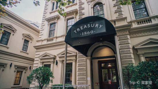 Old Adelaide Treasury