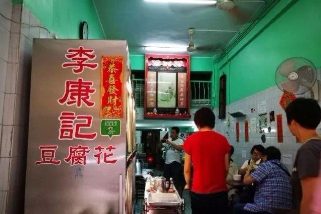 """深圳出發1小時,週末打卡這座""""小巴黎""""!"""