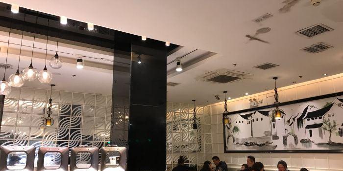 江南食代自助餐廳(寶龍城市廣場店)3