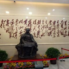 Passageway Zhuanbing Memorial Hall User Photo