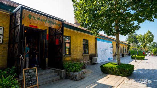 Weifang Hongse Jiyi Museum