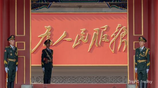 Xinhuamen