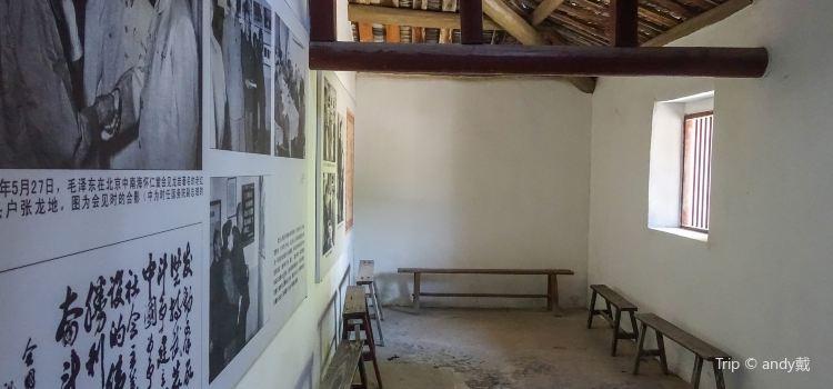 Houtian Baodong Memorial Hall2