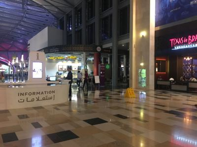 Yas Mall Dancing Fountain