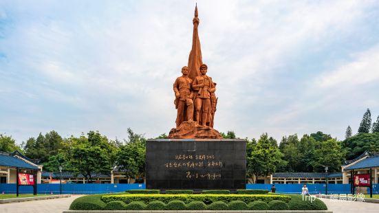 李明瑞烈士紀念館