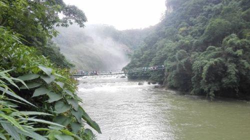 Huangguoshu Drifting