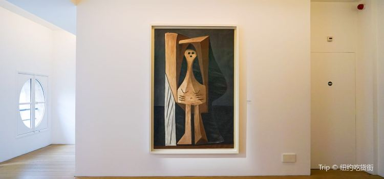Musee Picasso2