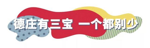 喝湯品酒涮毛肚!十九年歷史的重慶德莊火鍋有你不知道的祕密