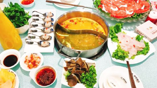 Nian Ji Pin Zhi Shuan Fang Seafood Hot Pot