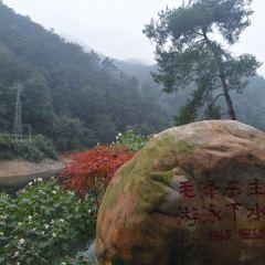 디수이둥 여행 사진