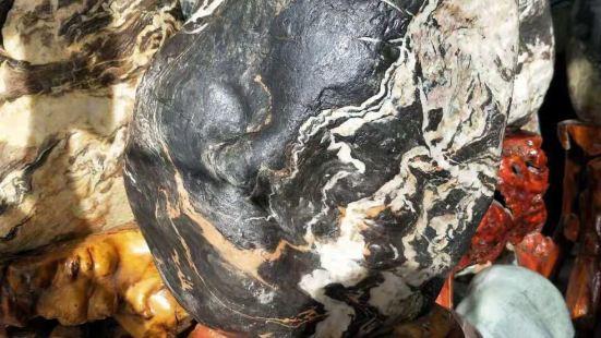 산왕 화석박물관