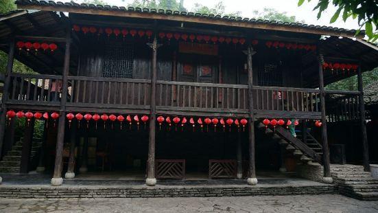 Liusanjie Former Residence