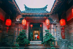 Yuzhou,Recommendations