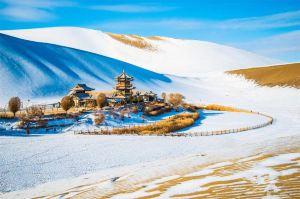 Jinan,decembertravel