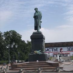 Pushkin Monument User Photo