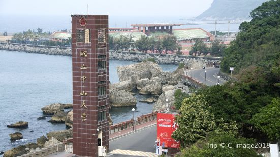 Taiwan Sun Yat-sen University
