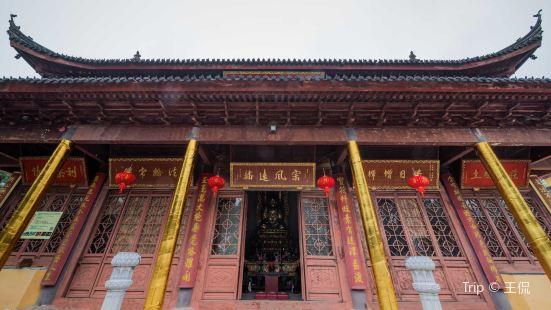Baoshan Temple