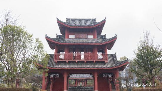 Douyun Sanjiangyan Park