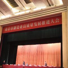 國民大會堂舊址用戶圖片