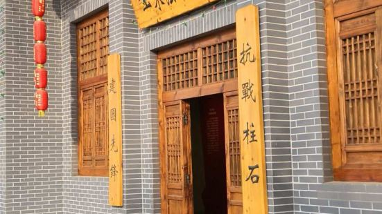 Liyu Village Wanglaifa Memorial Hall