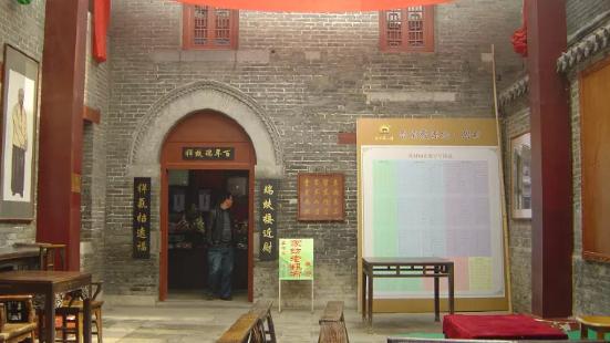 Zhoucun Ruifuxiang Former Site