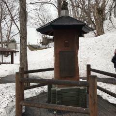 羊蹄山名水公園用戶圖片