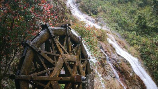 Yuannianshan Waterfall
