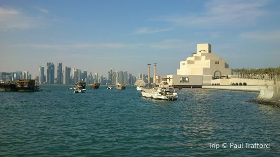 Corniche, Doha