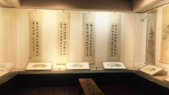 延才藝術館