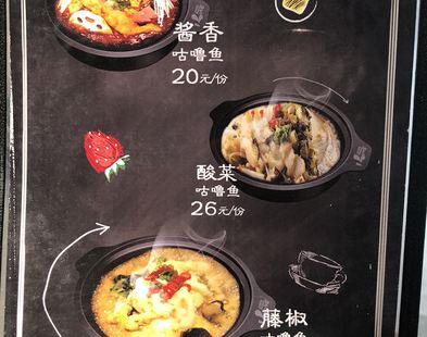 愛辣屋(MOMOPARK店)