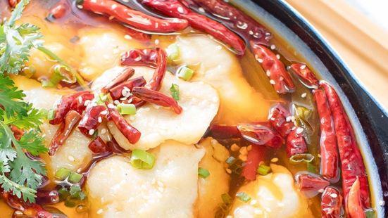 老調酸菜魚飯(華聯店)