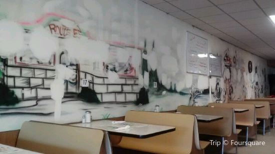 Route 53 Diner